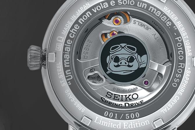 紅の豚 セイコー 腕時計
