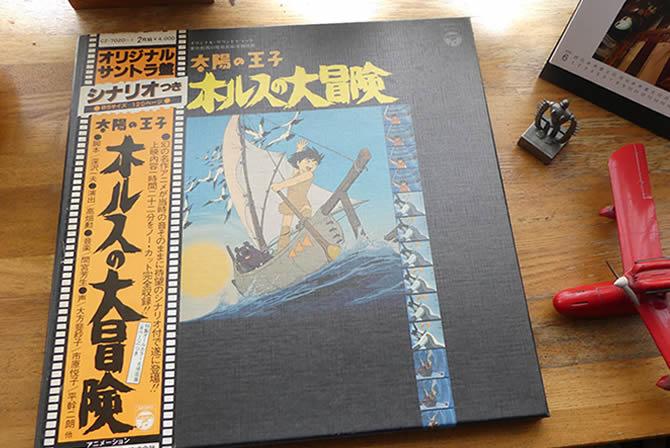太陽の王子 ホルスの大冒険 レコード