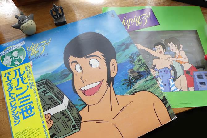 ルパン三世 レコード パーフェクト・コレクション