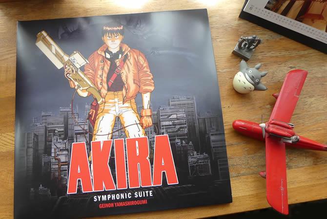 AKIRA レコード
