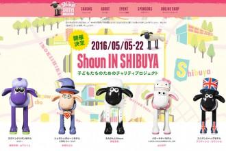 「ひつじのショーン」Shaun IN SHIBUYA