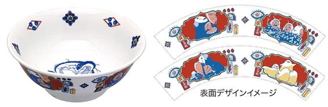 『千と千尋の神隠し』屋台シリーズ ラーメン丼
