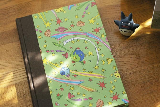 ジブリ美術館 星のノート