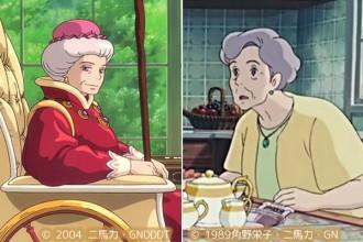 『魔女の宅急便』老婦人 『ハウルの動く城』サリマン先生
