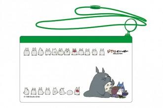 「ジブリがいっぱいCOLLECTIONオリジナル トトロのサマーポーチ」プレゼントキャンペーン