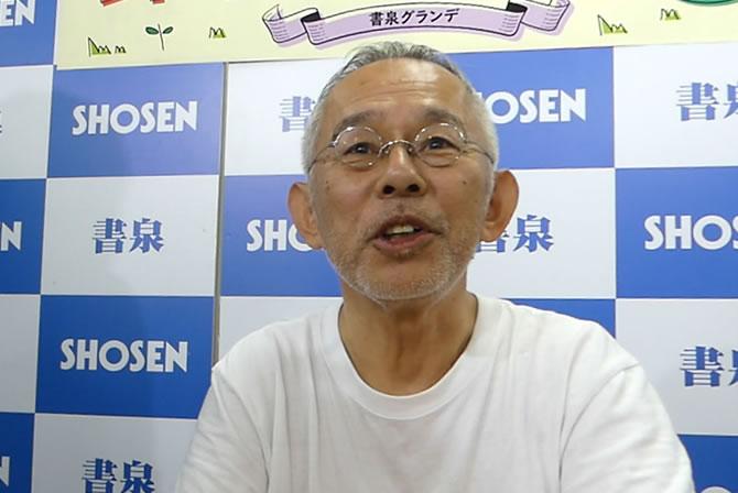鈴木敏夫 サイン会