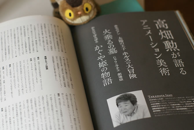 伝説の映画美術監督たち×種田陽平