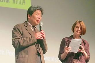 高畑勲 トロント国際映画祭
