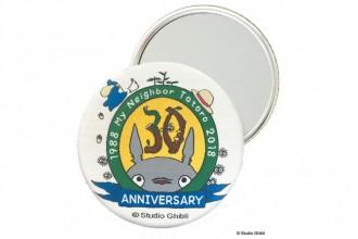 『となりのトトロ』公開30周年記念キャンペーン