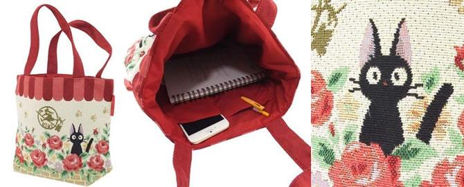 ジジのゴブラン織りバッグ