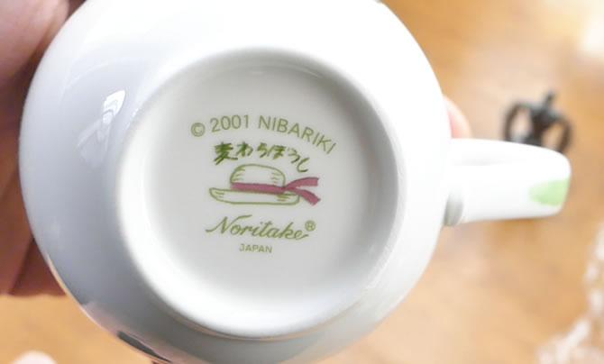 ノリタケ×スタジオジブリ「12ヶ月マグカップ」