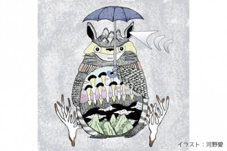 Totoro Requiem