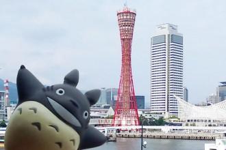 ジブリ旅 神戸