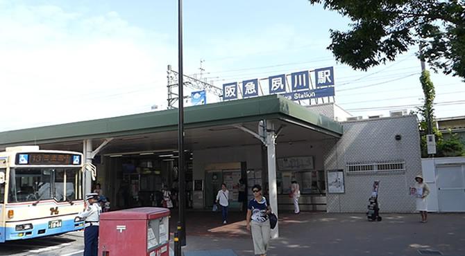 ジブリ旅 夙川