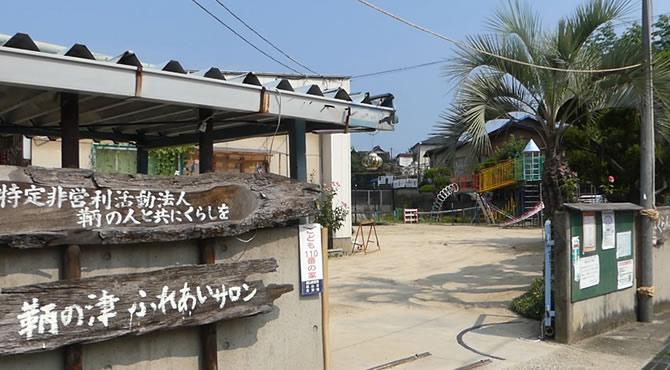 ジブリ旅 鞆の浦 ひまわり園
