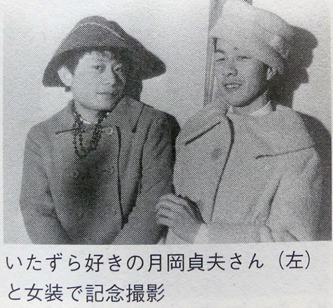 月岡貞夫 大塚康生