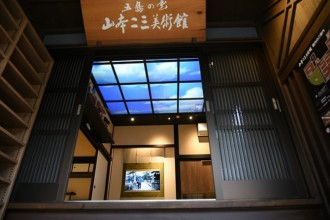 五島の雲 山本二三美術館