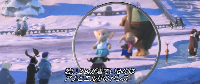 ズートピア アナと雪の女王